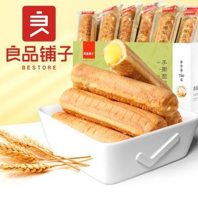 【良品铺子-手撕面包棒750g】早餐食品蛋糕糕点点心零食小吃整箱
