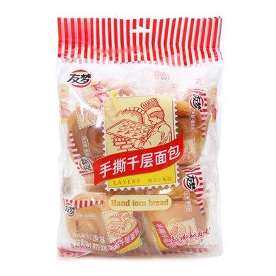 友夢手撕千層面包(336g)
