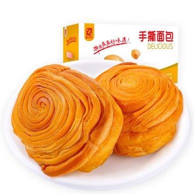 【满300-200】真心全麦营养手撕面包1kg