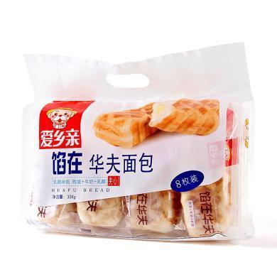 ¥爱乡亲馅在华夫面包(乳酪味馅)(308g)
