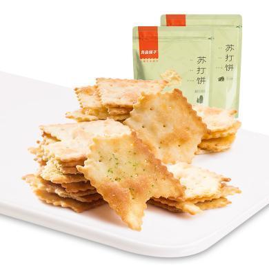 【良品鋪子-蘇打餅干128g】咸味芝士味辦公室休閑小吃零食品