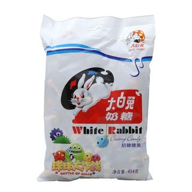 大白兔奶糖454g(454g)