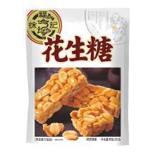BX徐福记花生糖(250g)