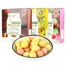 【滿199減100】美倫多 牛奶糖草莓味128g*1盒裝 婚慶喜糖零食伴手禮年貨網紅夾心糖