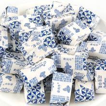 手工台式花生牛轧糖圣诞节礼物喜糖散装牛扎糖果小零食