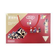 十三姨南枣核桃软糖(300g)