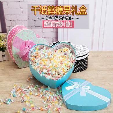 情人节生日礼品千纸鹤糖果礼盒装送男女朋友礼物365颗520颗