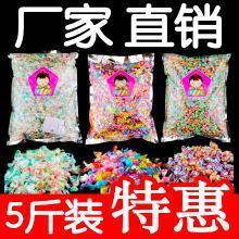 炫彩千紙鶴糖果混合水果味硬糖小零食喜糖散裝5斤