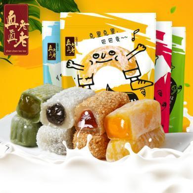 爆漿麻糬特產干吃湯圓糯米糍粑面包糕點心零食品
