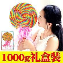 1000g巨型超大七彩棒棒糖禮盒裝波板糖果生日禮物可愛創意情人節