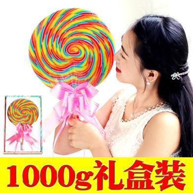 1000g巨型超大七彩棒棒糖礼盒装波板糖果生日礼物可爱创意情人节