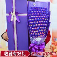 棒棒糖花束禮盒裝卡通香皂花送男女友生日畢業七夕情人節禮物
