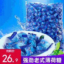 優尚強勁薄荷糖500g硬糖喜糖零食散裝老式清涼糖果大禮包