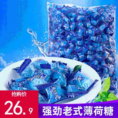 优尚强劲薄荷糖500g硬糖喜糖零食散装老式清凉糖果大礼包