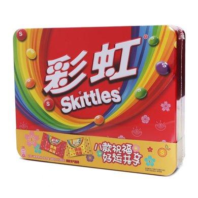 彩虹糖原果味繽紛充氣糖果(300g)