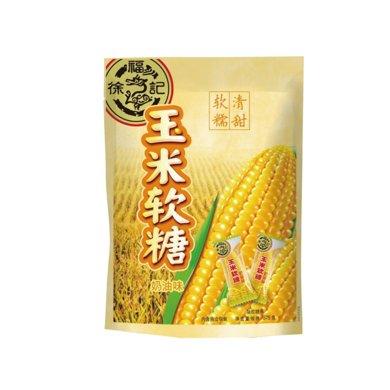 徐福記玉米軟糖(375g)
