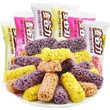 徐福记糖果麦谷力500g燕麦糖燕麦巧克力年货零食混装散装休闲食品