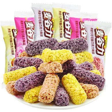 徐福記糖果麥谷力500g燕麥糖燕麥巧克力年貨零食混裝散裝休閑食品