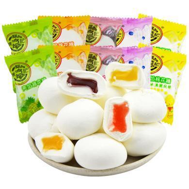 徐福記糖果夾心棉花糖500g兒童零食果味混裝軟糖年貨喜糖散裝批發