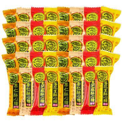 徐福记酥心糖糖果年货混装500g混合口味花生酥喜糖酥糖散装零食