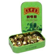 王老吉润喉糖 56g铁盒 清凉润喉片