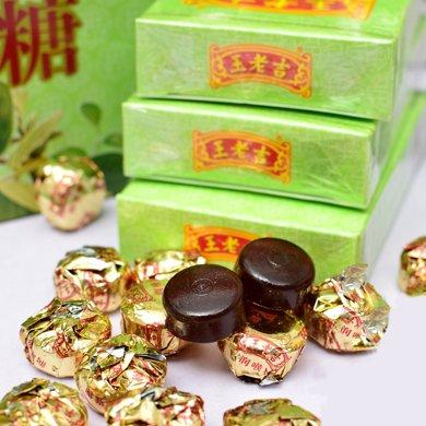 王老吉潤喉糖紙盒28g   清涼潤喉片爽口含片