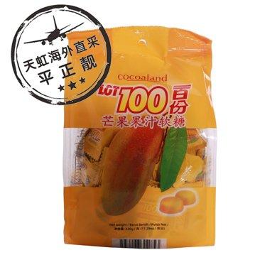 一百份芒果果汁軟糖YT1(320g)