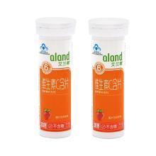 艾兰得VC含片草莓味19.5g*2支 维生素含片