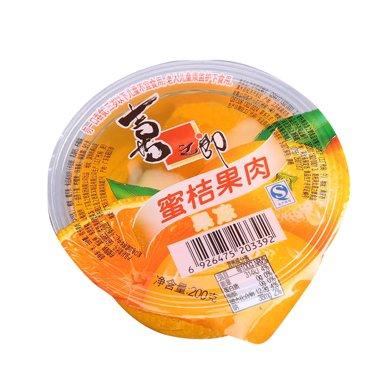 喜之郎蜜桔果肉果凍(200g)