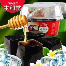 正宗生和堂龟苓膏果冻布丁222g*12杯 休闲零食特产奶香红豆绿豆味