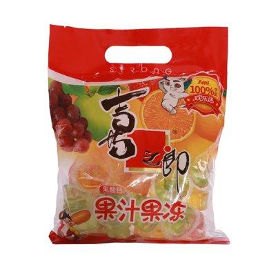 喜之郎果汁果凍(495g)