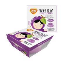 【滿199減100】佰蜂 果町日記果凍黑加侖味108g*2盒裝 果汁果凍布丁零食果味型