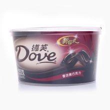 德芙香浓黑巧克力碗装(252g)