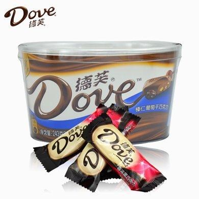 德芙絲滑巧克力碗裝禮盒裝 德芙碗裝2碗 多口味 喜糖零食 女生生日節日禮物