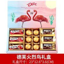 德芙巧克力礼盒装德芙巧克力 创意四叶草DIY玫瑰?#30007;?情人教师节礼物 送女友