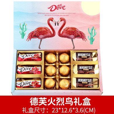 德芙巧克力礼盒装德芙巧克力 创意四叶草DIY玫瑰心形 情人教师节礼物 送女友