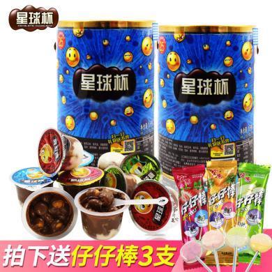 甜甜樂星球杯桶裝超大正品巧克力杯兒童餅干零食小吃大禮包