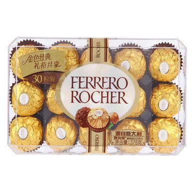 費列羅榛果威化巧克力30粒裝(375g)