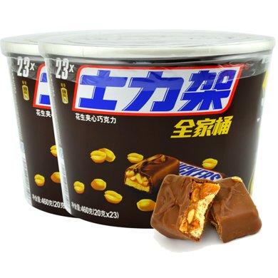 德芙巧克力士力架花生夾心巧克力棒460g*2全家桶碗裝零食限區