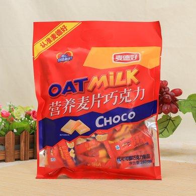 麥德好營養麥片巧克力(280g)