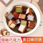明治Meiji雪吻巧克力6种口味500g婚庆喜糖散装批发年货节糖果1斤