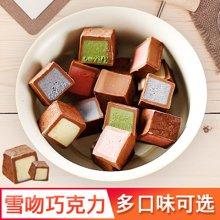 明治Meiji雪吻巧克力6種口味500g婚慶喜糖散裝批發年貨節糖果1斤