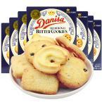 皇冠丹麦曲奇饼干礼盒装90g*6盒年货大礼包进口零食小吃休闲食品