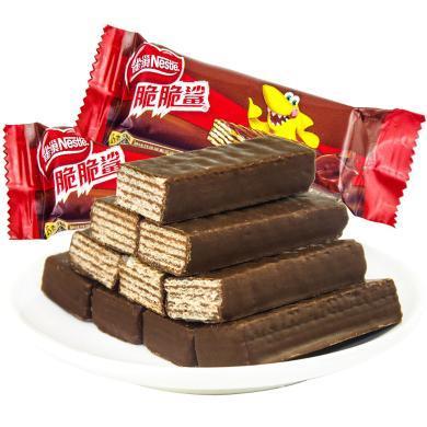 雀巢脆脆鯊巧克力夾心威化餅干500g散裝喜糖果零食小包裝整箱批發