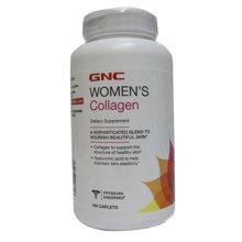 美国GNC健安喜女士水解胶原蛋白片 含玻尿酸(180片)