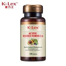K-Lex/康力士 全家福复合维生素片(营养素补充剂) 0.5g*100粒/瓶