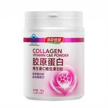 汤臣倍健®胶原蛋白维生素C维生素E粉60g(3g/袋 × 20袋)