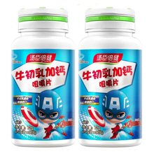 湯臣倍健牛初乳加鈣72g(1.2g/片 × 60片)/瓶兩瓶促銷裝