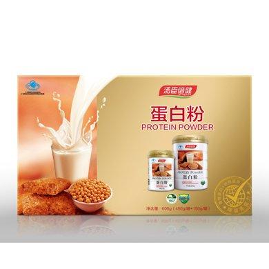 湯臣倍健蛋白粉商超禮盒大加小450g/罐+150g/罐