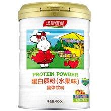汤臣倍健蛋白质粉(水果味)600g/罐